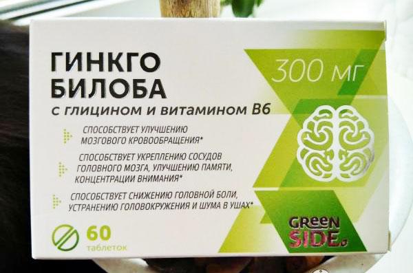 Гинкго Билоба с глицином: инструкция по применению и отзывы о препарате