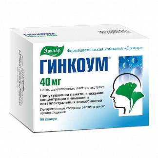 Инструкция по применению Гинкго Билоба Doppel Herz Aktiv c витаминами